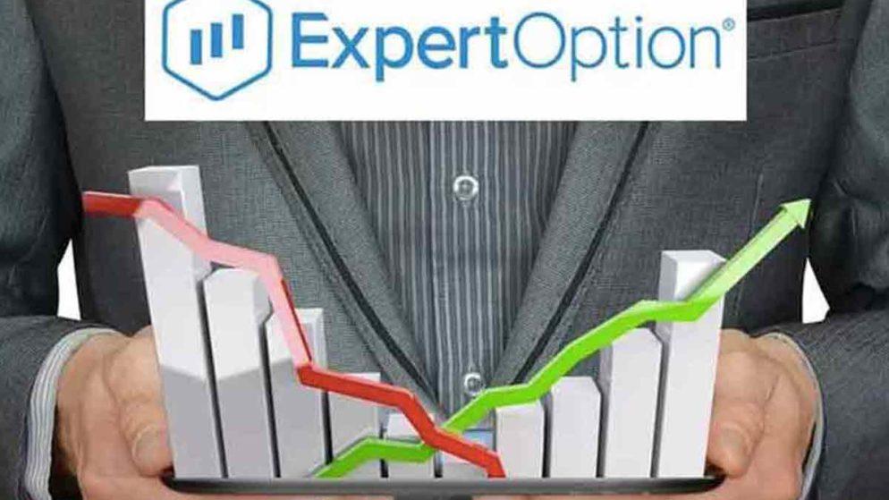 ExpertOption으로 수익을 얻는 기술: 2020 바이너리 옵션 거래 가이드