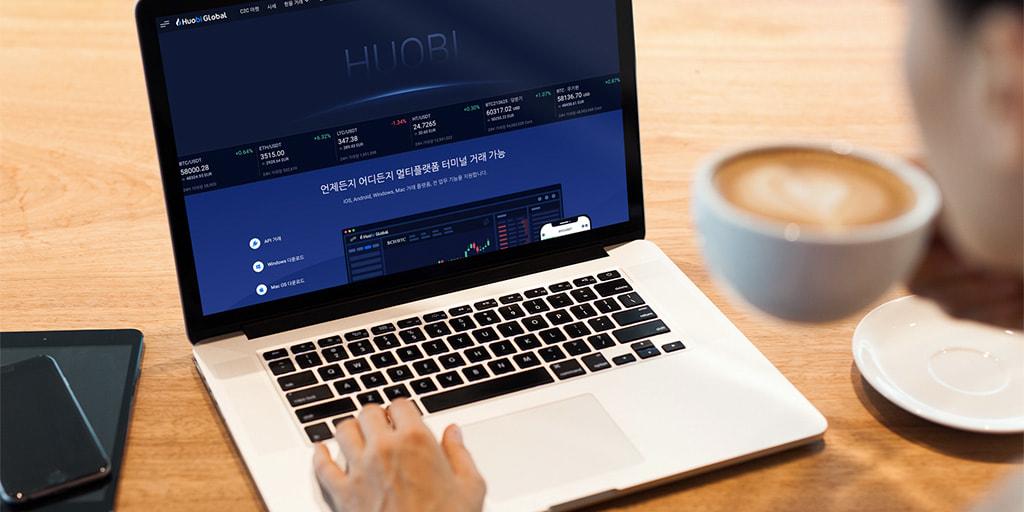 Huobi.com 후오비 거래소 // 자세히 살펴보기 – 장점 및 단점